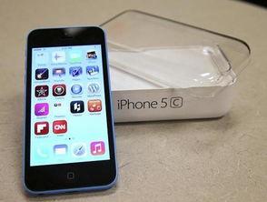 ...自枪击案嫌疑人的iPhone 5C-互联网最大txseo999官方网站 欢迎光临...