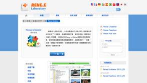 ... 档案救援软体中文版 Windows Mac 双版本