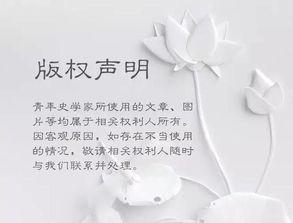 郭沫若与中国马克思主义史学学术研讨会综述
