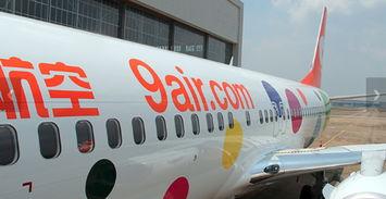 必须拿到更多的航班时刻来实现低... 此前,九元航空曾计划8月开航,...