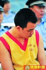 黑社会电影人物名字-广州两黑帮71名被告终审获刑 两主犯被判无期