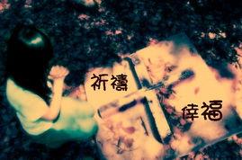 QQ个性签名图片 非主流伤感个性签名