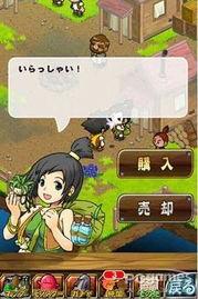 ...NAMI新作 驭龙者 少年与狩神之龙 安卓版五月上架