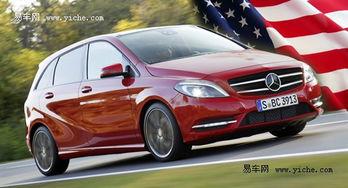 ...新一代奔驰B级EV车型将在美国率先发售