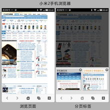 android控件学习之十一 ImageView图片浏览器
