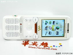 ● 低价音乐手机推荐-索爱W850i-满足你的耳朵 7款音乐手机低价好音质