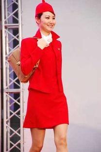 香港航空空姐
