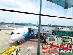 的CZ3103航班最终改由空客A330执行,并推迟至下午近5时才从广州...