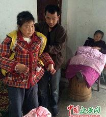 ...母女帮助当地一贫困女子10年 利用微信求助