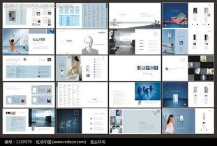 ...司宣传画册设计CDR素材免费下载 红动网