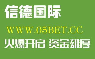 重庆时时彩走势图大全 中国广电移动传播研讨会 北京时间当选十佳APP