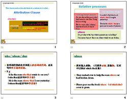 英语高考笔记(表语从句,同位语从句)