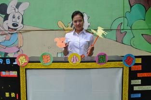 幼儿园自制皮影步骤图-后勤集团幼教中心参加市玩教具评比喜获丰收
