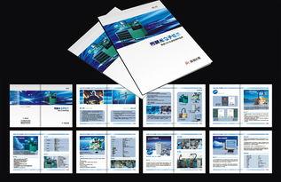 企业宣传册,清溪画册印刷厂家制作 设计 报价 印刷一站式服务宣传册...