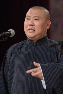 (7月6日),广西卫视在京举办民... 最近有消息称郭德纲要收韩庚为徒...
