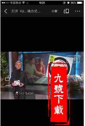 怎样将QQ里的相片,视频保存到相册