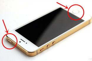 苹果手机如何恢复系统