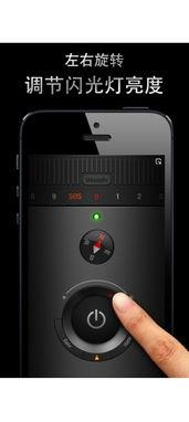 苹果手机手电筒在哪,iPhone手机手电筒怎么开关