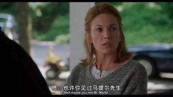 马蓉和已经出轨的女人必看的十部电影 不忠 最为细腻感人