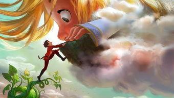 ...剧将导 巨人国历险记 新解童话杰克与魔豆 2