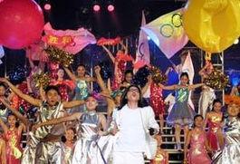 为庆祝北京申奥成功一周年,《通向2008》文艺晚会 7月13日在北京世...