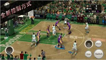 NBA2K16格里芬MC存档下载 NBA2K16格里芬MC存档 免费版 游戏存...