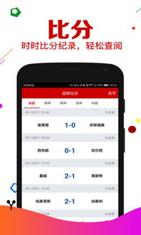 PK10计划手机版 PK10计划软件下载v1.8.1 安卓版 腾牛安卓网