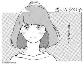 ...花泽香菜新歌画漫画