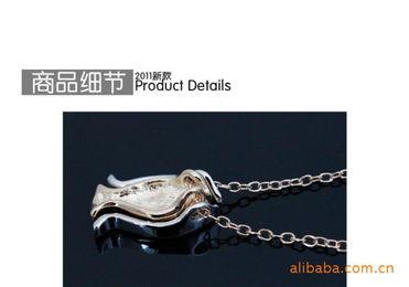 ...013新款时尚潮流鱼吊坠项链双色合金镀金镀银卡通韩版