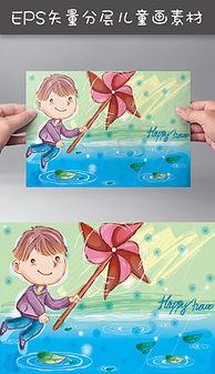 拿风车的小孩子手绘卡通背景墙画素材-卡通小孩子素材图片素材 卡通...