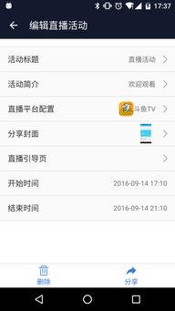 直播盒子app下载 直播盒子手机版下载 手机直播盒子下载