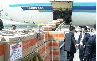 ...上海到昆明空运价格是多少,有几个航班,要多久 图 好运物流网