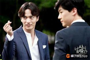 韩国最新版 最帅男演员 排行榜 找一找有你欧巴吗