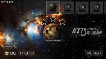 玩了这款游戏发现我晕3D 行星迷宫 评测