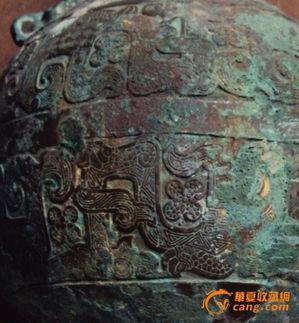 春秋战国青铜兽耳壶