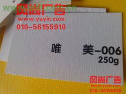 名片印刷制作名片低价快速制作名片