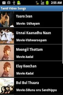 Tamil Video Songs HD