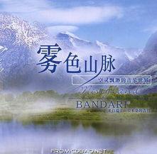 班得瑞 12CD经典合集 320K MP3