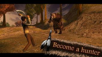 进化 印第安猎人破解版 v1.2.1