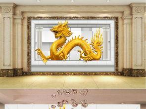 3D立体浮雕黄金龙客厅卧室背景墙壁画图片设计素材 高清psd模板下载...