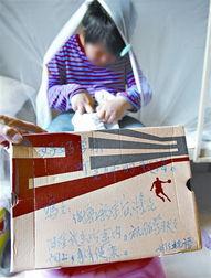 六合彩图一抹红尘-网瘾一直是个备受争议的话题,近来又发生了江苏网瘾少年捆绑教官深...