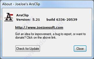 list_7_3-软件特色   1、用于复制和粘贴自动化的永久剪辑/宏   2、支持图片、...