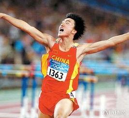 国家运动员刘翔图片帅气曝光刘翔夺金秘密武器