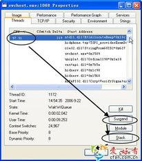 如何限制软件占用网速