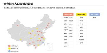 百度地图发布第三季度城市研究报告 第三季度全国拥堵趋势加剧