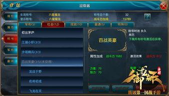 御龙在天手游最新资讯 网侠手机游戏站