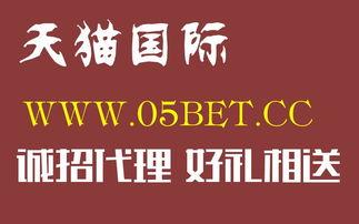 有11选5乐选记者问:请问关于四中全会的决定当中对台湾部分提到要...