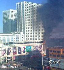 齐齐哈尔一购物休闲广场19日中午发生火灾