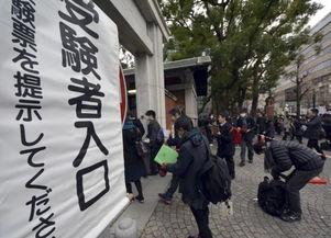 日本将于五年后废除一考定终身的高考制度