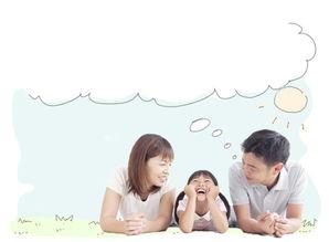 平安家庭综合保险 家庭综合险 家庭综合保险 意外保险 中国平安官方直...